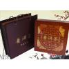 供应现货出售木盒喷漆普洱茶包装盒
