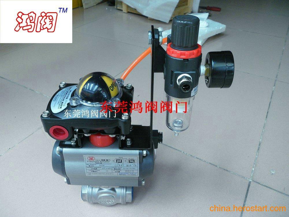 供应气动内螺纹球阀.不锈钢球阀.PVCP.PR.ABS球阀