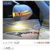 雪莱特氙气灯特价供应H1H79005H11型号齐全成都祥腾公feflaewafe