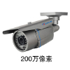 供应力弘200万像素网络高清红外防水摄像机