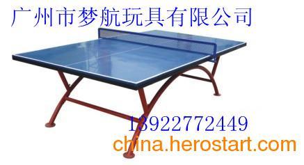 供应湛江室内外移动乒乓球桌价格_乒乓球台规格/厂家
