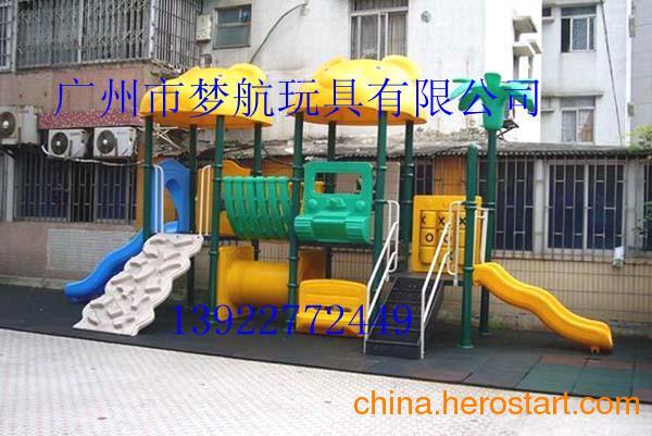 供应蓬江区小区儿童滑梯配件_江海区公园儿童滑梯价钱_社区组合滑梯厂家