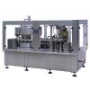 供应自动灌装封口机(不含气)JQ4B250