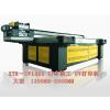 供应能在各种平面材料上各种图案的机器