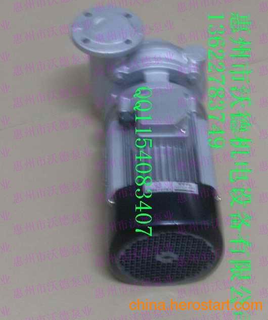供应耐高温导热油泵 YS-35D涡流泵
