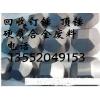 北京哪里收废镍镍网镍纸镍丝镍带