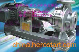 供应台湾元欣高温油泵 YS25-20-125耐高温导热油泵 直连式高温泵