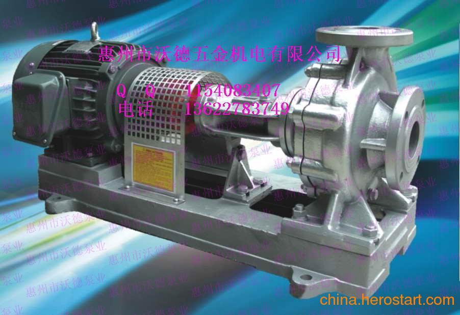 供应元欣油泵 7.5KW导热循环泵 350度卧式油泵