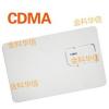 供应手机测试卡,CDMA测试卡