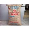 供应PP 3010台湾台化