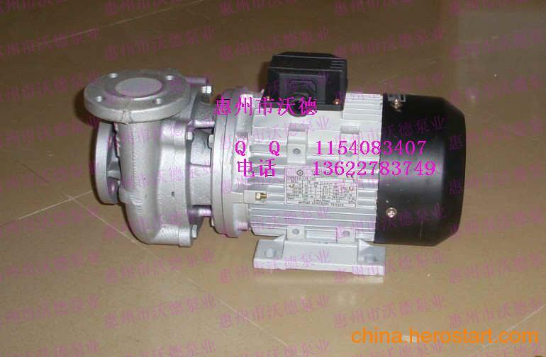 供应涡流油泵 YS-35B高温油泵 高温循环泵 元欣模温机泵