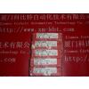 供应项城佳乐PAM04CN3APO传感器