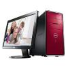 供应3折出售全新台式电脑及电脑配件(诚招代理)
