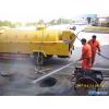 供应烟台诚信专业疏通下水道,清理化粪池,高压车疏通