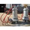 供应耐腐蚀不锈钢潜污泵