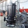 供应ZSQ专业耐磨排沙泵