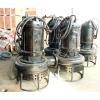 供应高铬合金钢尾矿泵,砂石泵