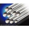 供应优质流体钢管,优质流体钢管规格