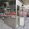 供应湘潭不锈钢收费亭,全国最值得信赖的收费亭厂家