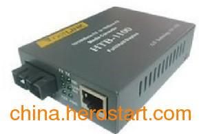 供应厂家直销光纤收发器_HTB-1100S-25KM_netlink单模光纤收发器承德批发