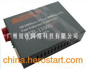 供应HTB-1100S-A/B_netlink单模单纤转换器_海口光纤收发器价格