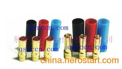 供应XT150红黑兰插头,快速组成装插头,多极插头,航模连接器