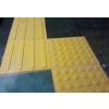 2013年盲道砖最低批发供应