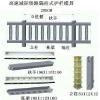 厂家供应铁路路基护栏模具