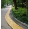 供应惠州市政专用盲人通道路面地板