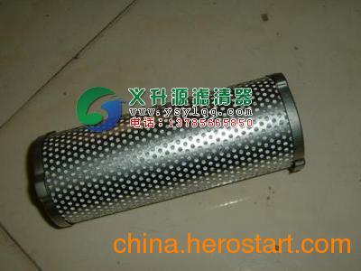 供应唐纳森液压油滤芯P550750