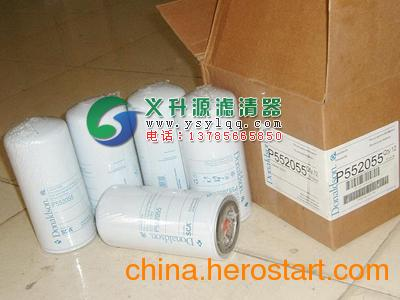 供应正品工程机械唐纳森滤芯P556064