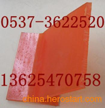 供应聚氨酯防溢裙板  聚氨酯挡板挡皮 国龙防溢裙板
