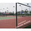 供应施工鄂尔多斯体育场地、铺设体育场围网、网球场护栏网规