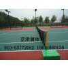 供应内蒙网球场改造工程 网球场地建造过程 网球场施工公司