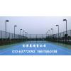 供应锡林浩特专用球场材料、室内网球场材料、室外篮球场材料