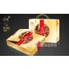 供应北京广告公司提供礼盒包装设计