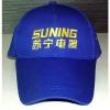 供应西安广告帽定做 西安太阳帽定做 西安鸭舌帽定制
