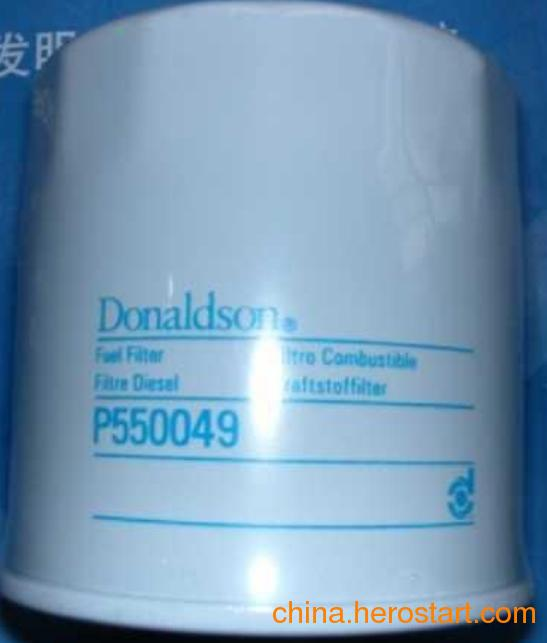 供应工程机械挖掘机唐纳森滤芯P558615