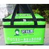 供应车载保温箱 送餐包 外卖包 饭盒包