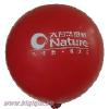 四川气球印刷厂家成都小气球印刷上等气球公司feflaewafe