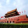 深圳春暖到北京、天津双飞特惠跟团6天旅游报价/景点/线路安排feflaewafe