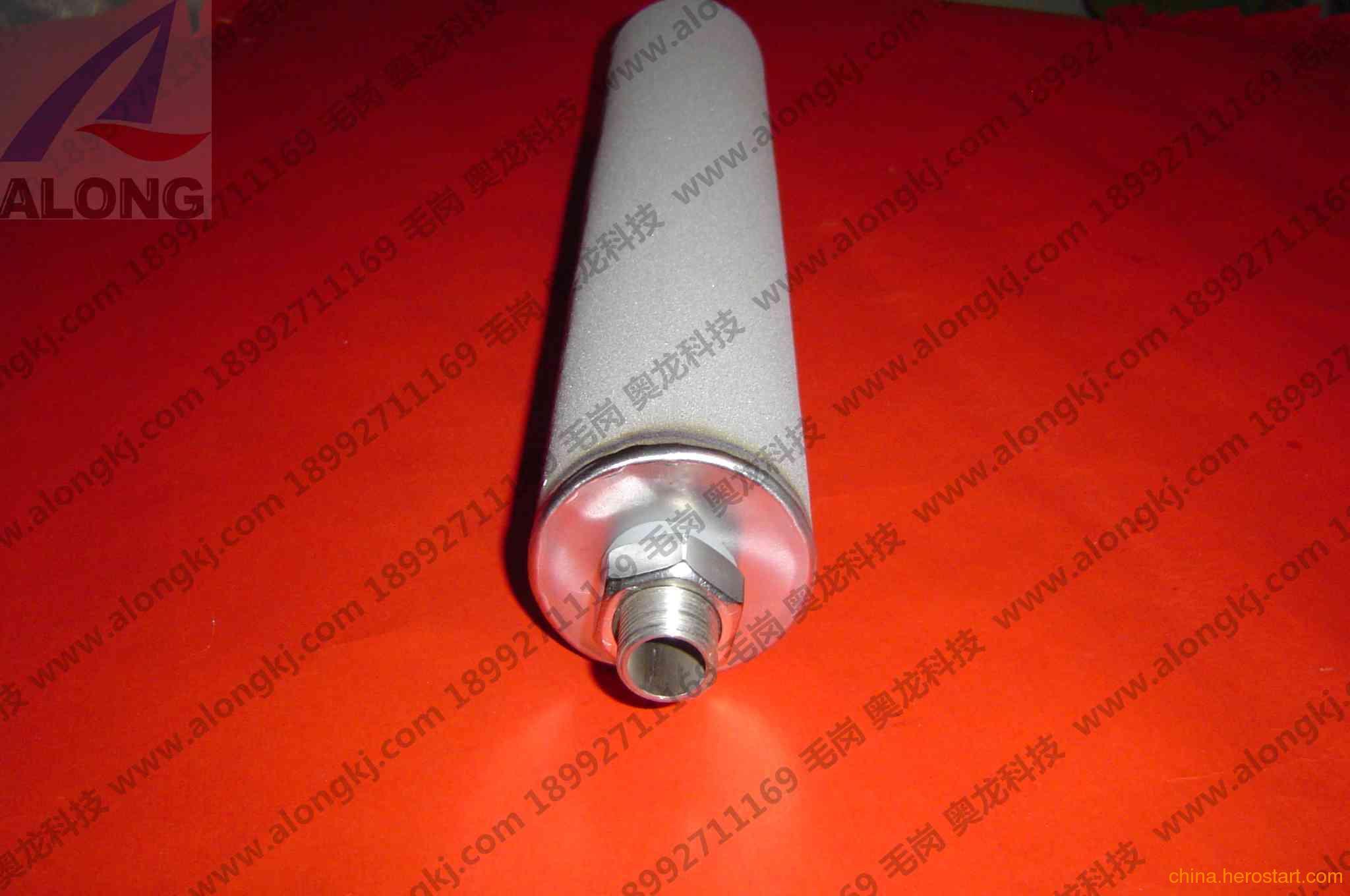 供应钛金属粉末烧结微孔过滤材料滤管