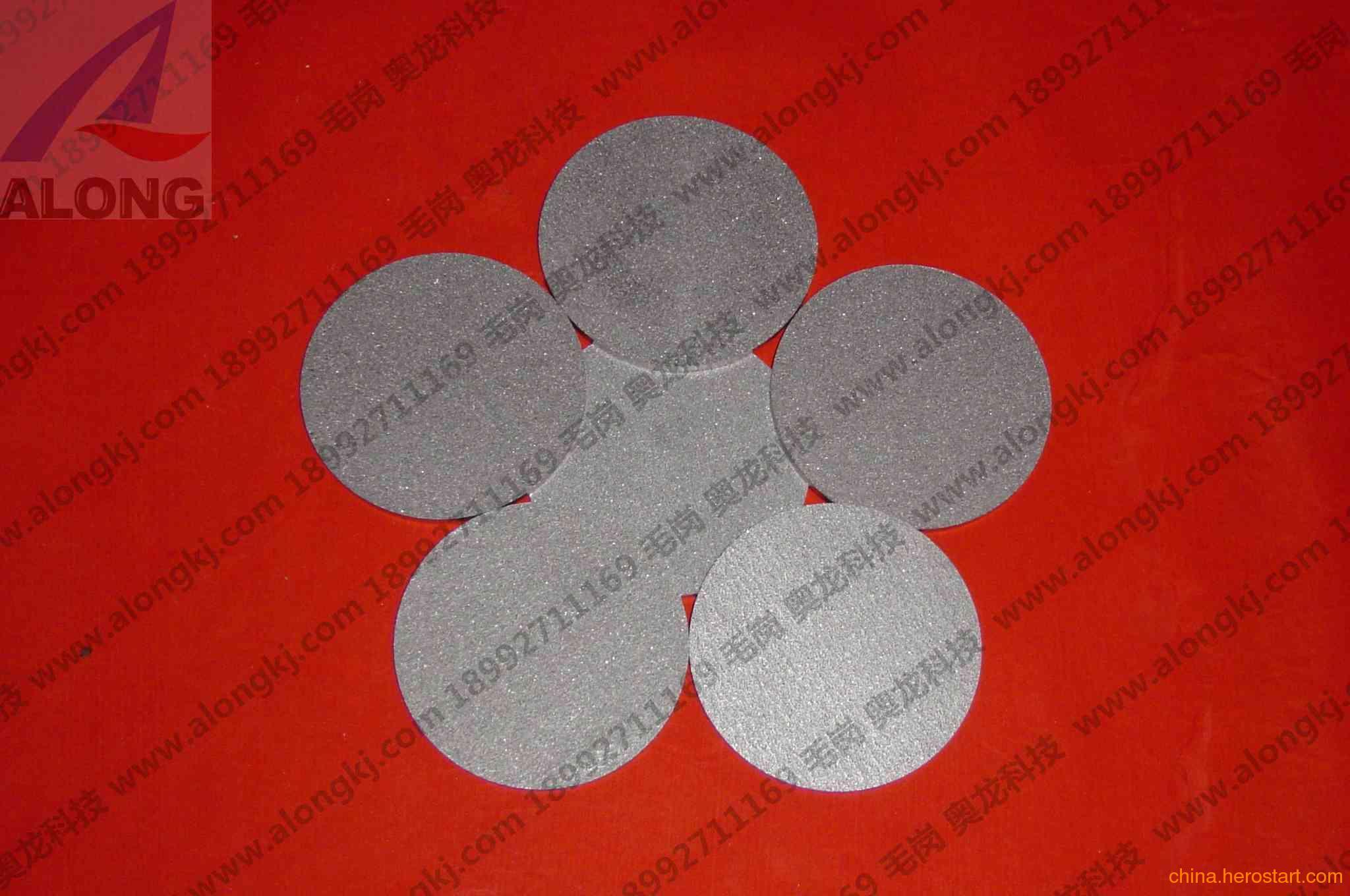 供应不锈钢金属粉末烧结微孔过滤材料滤片
