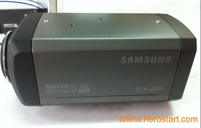 供应厂家直销仿三星监控摄像头SCB-2001P