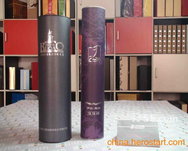 供应北京圆筒纸盒制作 红酒圆筒盒制作 首饰盒 礼品盒大米盒设计制作