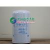 供应唐纳森油水分离器滤芯P551745
