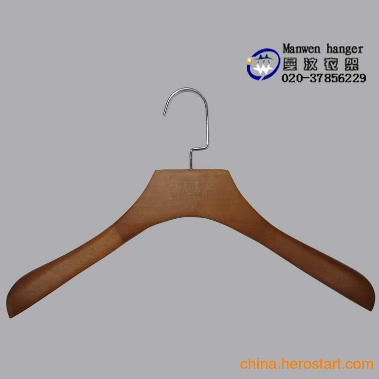 供应木质裤架 荷木裤架 服装裤架 裙装架 裙装木裤架