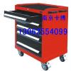供应工具车、工具柜--南京卡博