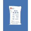 上海超细硫酸钡(325-12500目)供应商