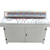 供应混凝土搅拌站控制系统单机7秤PLC集中控制柜HFPLC-107